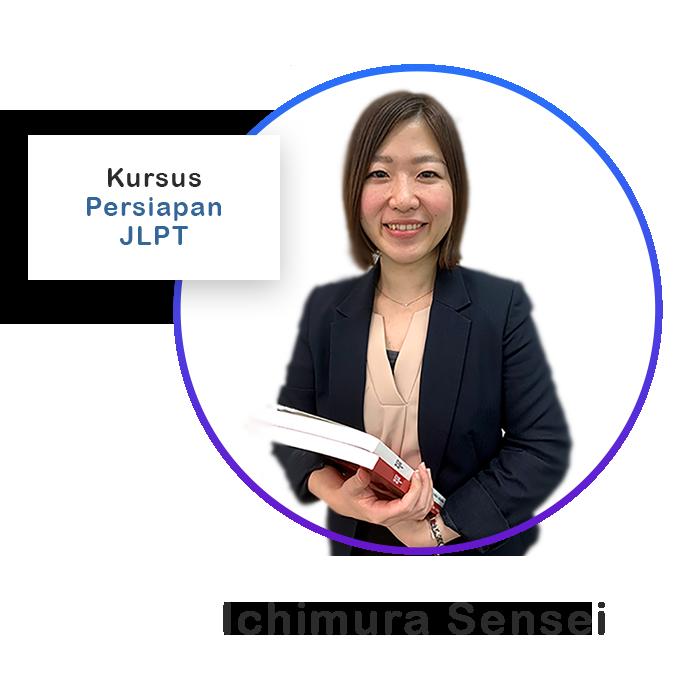 ichimura sensei